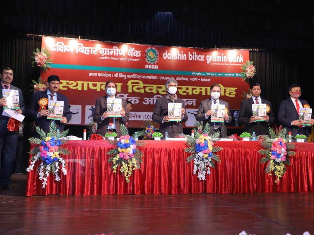 Dakshin Bihar Gramin Bank celebrating its 3rd Foundation Day at Rabindra Bhavan, Patna